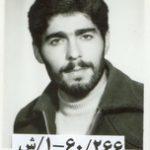 شهید منصور ارنک