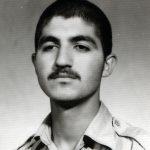 شهید پرویز بهره مندپاک نژاد