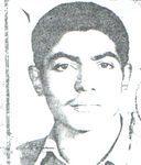 شهید علی رضا جهانگیری
