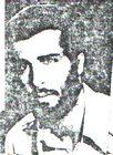 شهید محمدحسن خباز