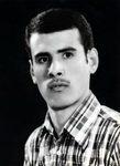 شهید حمید سلطانی پور