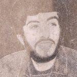 شهید سعید جوادیان فرد