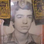 شهید ابراهیم کریمی