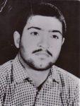 شهید رضا تاجیک