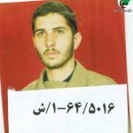 شهید علی رضا حلاجی