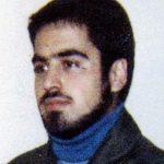 شهید مجید تاج الدین