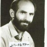 شهید غلام علی اسماعیلی