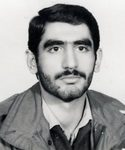 شهید امیر تاجیک پازوکی