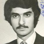 شهید سیدمحمود عامری الحسینی