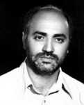 شهید اسماعیل کابلی