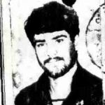 شهید محمدرضا نوری