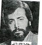 شهید سعید شاه محمدی