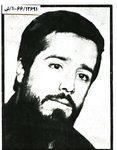 شهید احمد عادلی