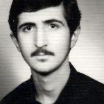 شهید هادی اصلانی