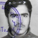 شهید حمیدرضا انصاری