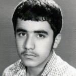 شهید فرید صدیقی آخا
