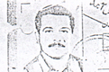 شهید حسن حق شناس