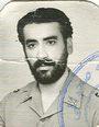 شهید عباس واعظی