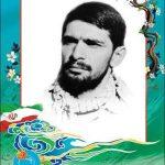 شهید علی اصغر شهریاری