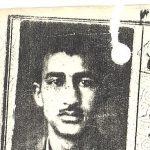 شهید احمد نجارافشارزاده
