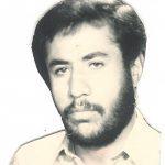 شهید عباس علی روزبان