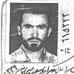 شهید شمس الدین طارمی