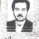 شهید سعید احمدی