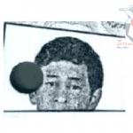شهید بوستان قربانی