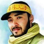 شهید محمد جعفری