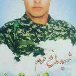 شهید سیداسماعیل حسینی